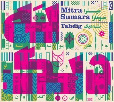 "Cover des Albums ""Tahdig"" der Band Mitra Sumara; Quelle: Persian Cardinal Recordings"