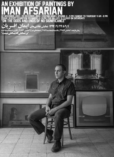 """Iman Afsarian Painting"", Ausstellung 22.Nov.-20. Dec. 2013"