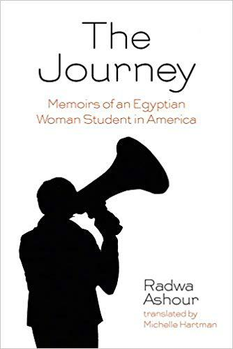 "Buchcover Radwa Ashour: ""The Journey""; Verlag: Interlink"
