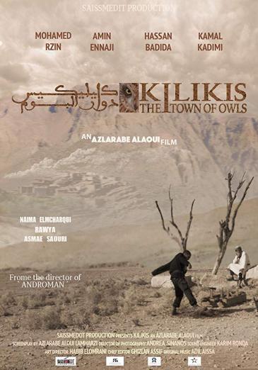 "Filmplakat Azlarabe Alaoui: ""Kilikis - Die Stadt der Eulen"""