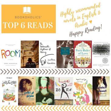 """Sechster Geburtstag von """"Bookoholics"""": Wahl der sechs beliebtesten Bücher auf Englisch und Arabisch; Quelle: Twitter/Hoda Marmar"""