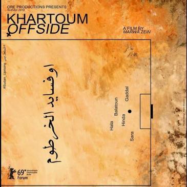 """Kinoplakat """"Khartoum Offside"""" von Marwa Zein; Quelle: Berlinale 2019"""