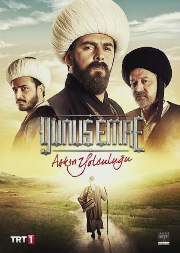 """Plakat TV-Serie """"Yunus Emre"""" des öffentlich-rechtlichen Senders TRT; Quelle: TRT"""
