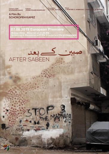 "Kinoplakat ""After Sabeen"""