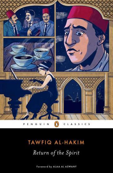 """Buchcover Taufiq al-Hakim: """"Return of the Spirit"""" im Verlag Penguin Classics"""