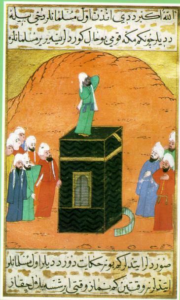 Eine türkische Miniaturmalerei zeigt Bilal al-Habaschi; Quelle: Wikipedia