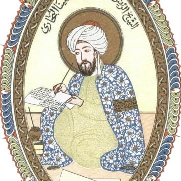 Umgedrehte Miniatur von Avicenna / Ibn Sina. Quelle: wikimedia.org; Creative Commons CC0 1.0 Universal Public Domain Dedication