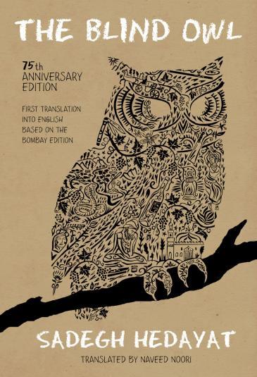 """Cover von Sadegh Hedayat's """"The Blind Owl"""", ins Englische übersetzt von Naveed Noori (herausgegeben von der Iran Open Publishing Group; basierend auf der Bombay-Edition)"""
