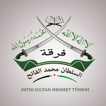 Das Wappen einer SNA-Einheit, die nach Sultan Mehmed II., dem Eroberer von Konstantinopel, benannt ist. Foto: Fatih Sultan Mehmet Tumeni; Facebook
