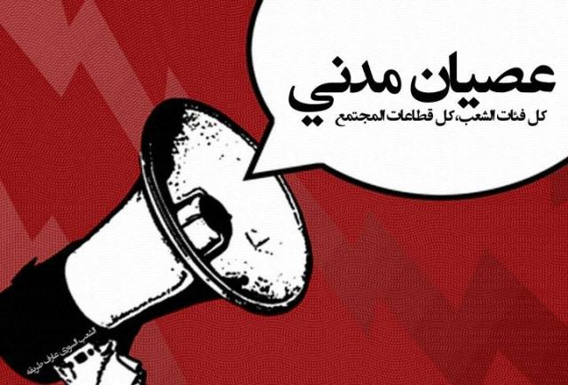 6. Lautstark mit dem Megaphon gegen Syriens Diktator