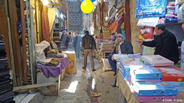 Jüdischer Bazar ''Suq Daniel'' in Ost-Bagdad