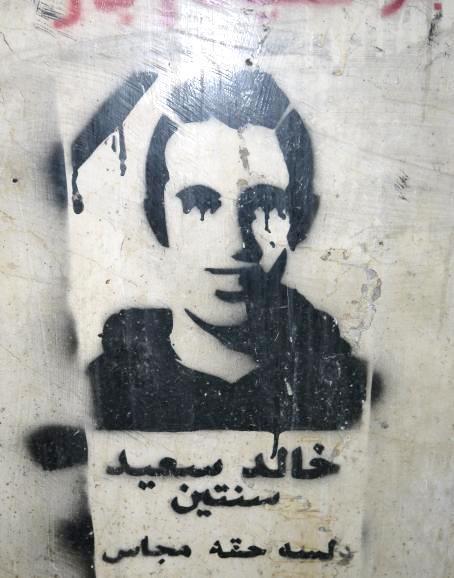 Ikone des Widerstands gegen Mubarak