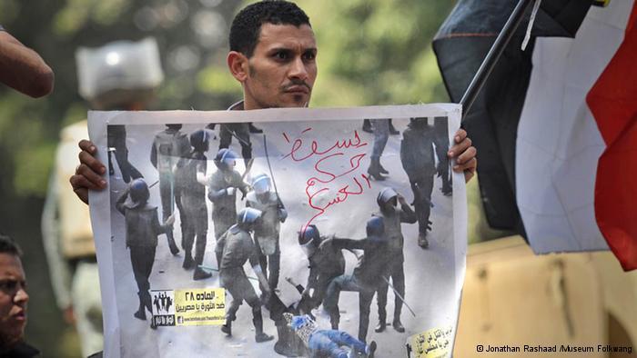 Symbol für die Brutalität des Mubarak-Regimes