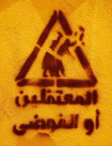 Freiheit für politische Gefangene