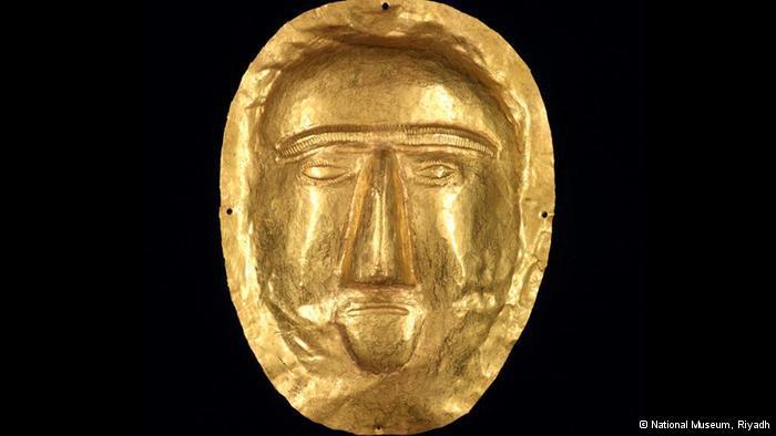 Goldene Grabmaske