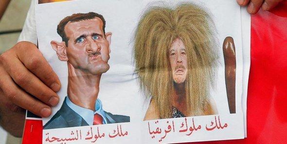 """5. Assad und Gaddafi als """"Könige der Könige"""""""