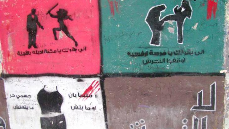 Strategien gegen sexuelle Belästigung