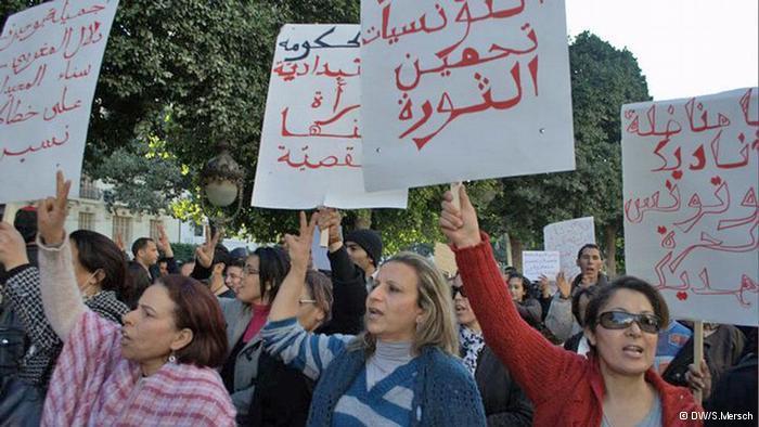 11. Schützt die Revolution in Tunesien!