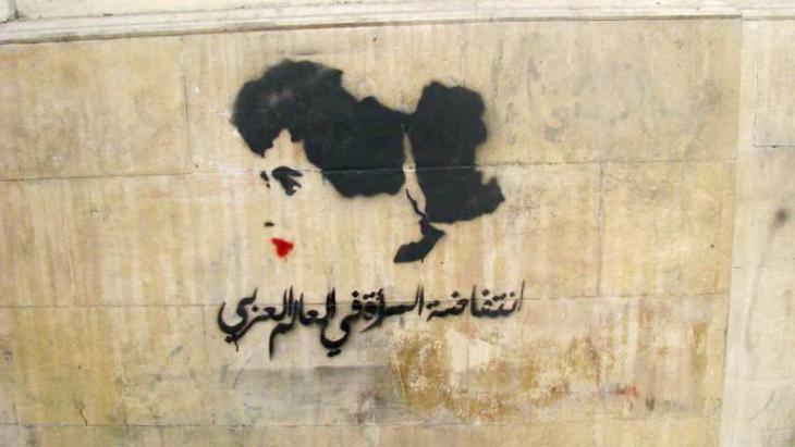 Intifada der Frauen