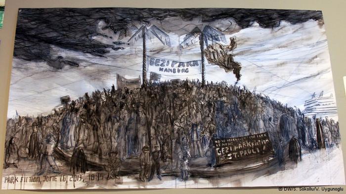 13. Biennale in Istanbul; Foto: DW/Senada Sokollu