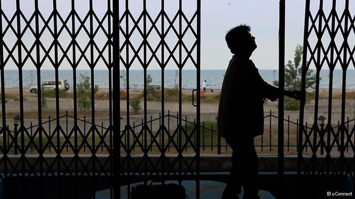 Filmszene aus Pardé | Closed Curtain von Jafar Panahi