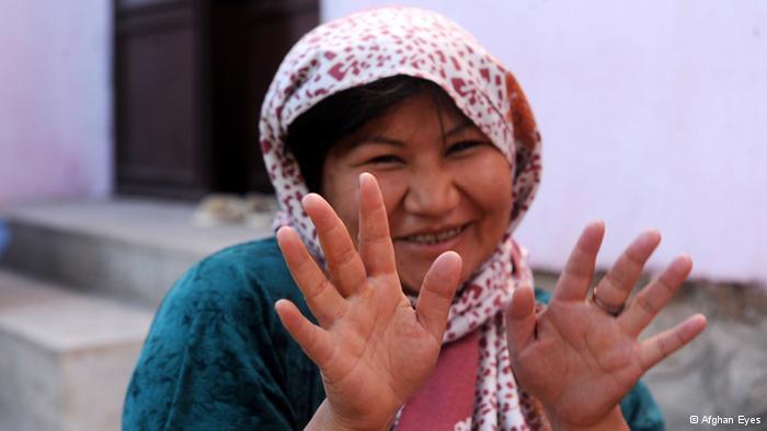 Geistig Behinderte in Herat; Foto: Afghan Eyes