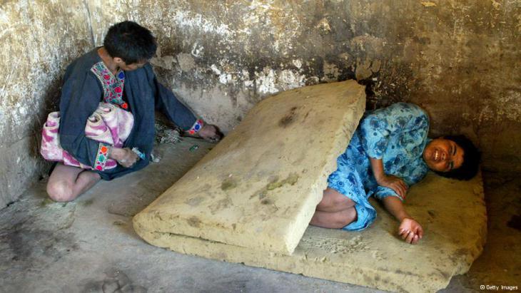 Geistig behinderte Frauen in einem Heim in Kabul; Foto: Getty Images