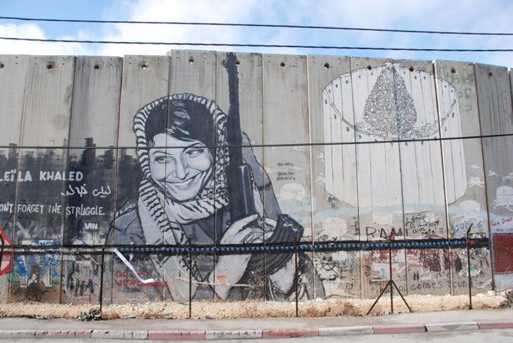 Portrait der PFLP-Kämpferin Leila Khaled; Foto: Laura Overmeyer