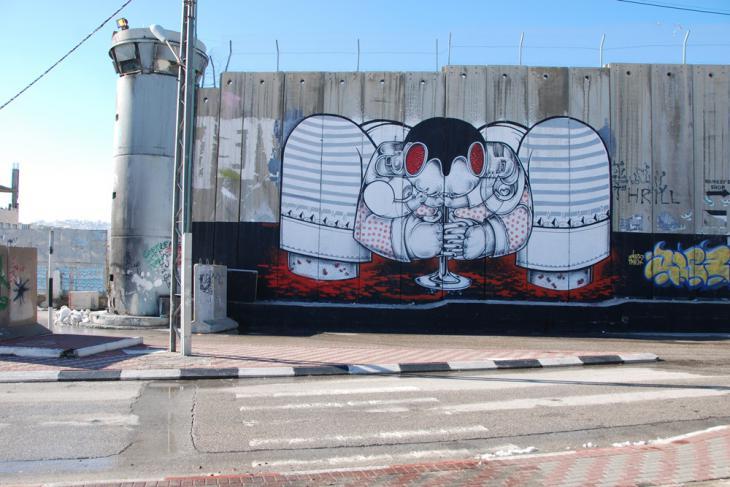 Graffiti von How & Nosm, entstanden im Herbst 2013 an der Sperranlage in Bethlehem; Foto: Laura Overmeyer