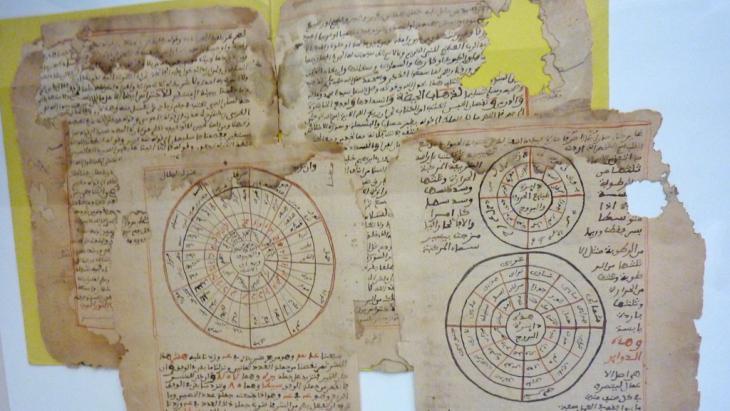 Alte Handschrift (Manuskript) aus Timbuktu; Foto: DW/Sandrine Blanchard