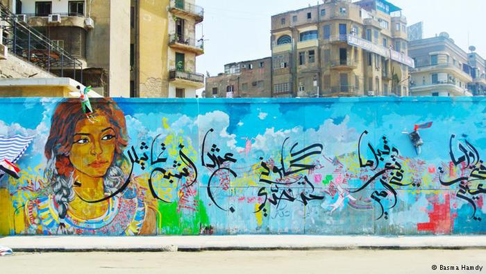 "Eindrücke aus dem Bildband ""Walls of Freedom - Street Art of the Egyptian Revolution"" von Basma Hamdy und Don Stone"