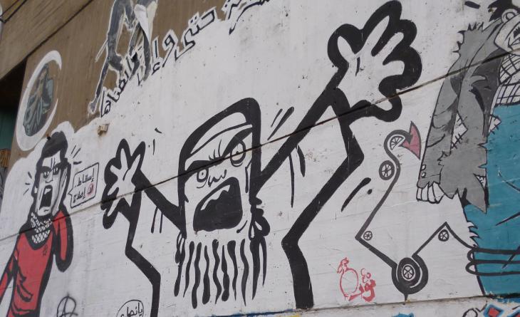 Ikhwan als Schreckgespenst - Graffity in der Mohammed-Mahmoud-Straße, Kairo; Foto: Arian Fariborz