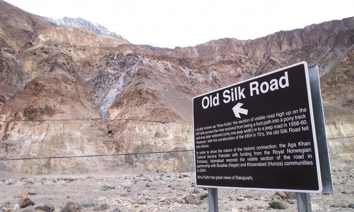 Die alte Seidenstraße, Gilgit-Baltistan, Pakistan