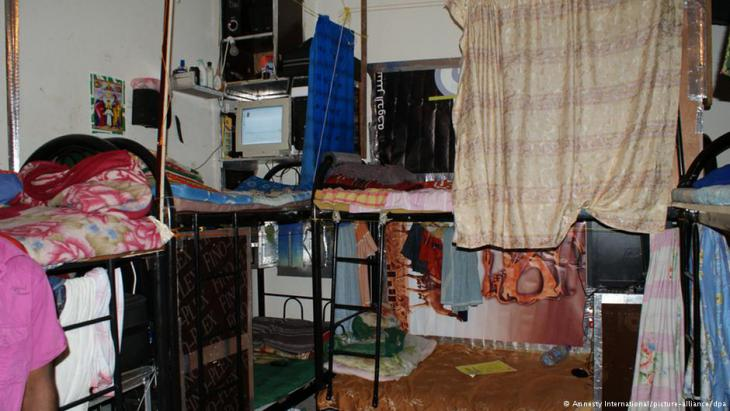 Wohnung von Gastarbeitern in Katar. Foto: Amnesty International/ picture-alliance/ dpa