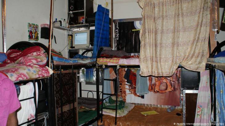 Wohnung von Gastarbeitern in Katar. Foto: Amnesty International/ picture-alliance/ dpa