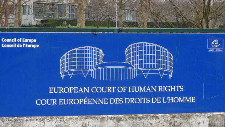 Der Europäische Menschenrechtsgerichtshof (EGMR) in Straßburg; Foto: DW