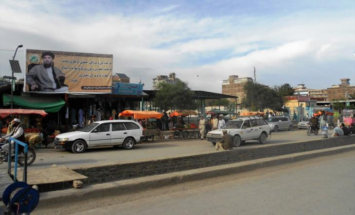 Das Stadtzentrum von Khost; Foto: Emran Feroz