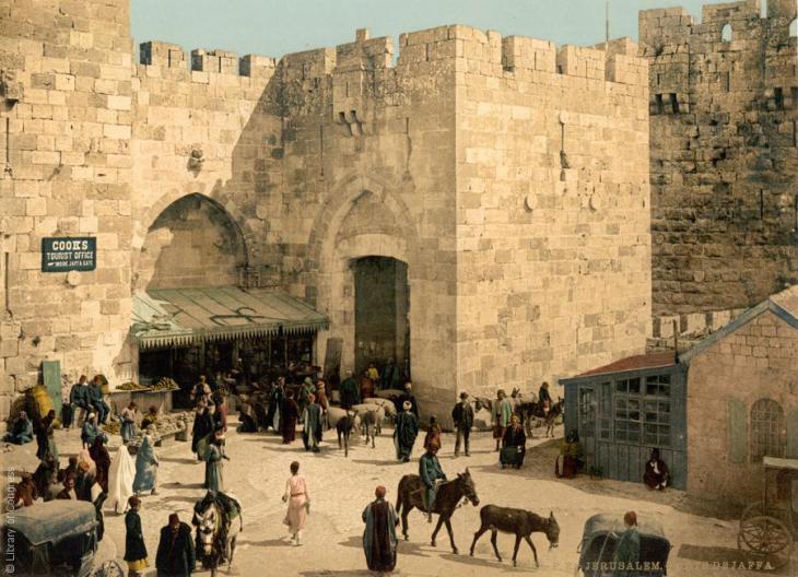 Das Jaffa-Tor (Bab al-Khalil), Jerusalem, 1890-1900; Foto: Raseef22