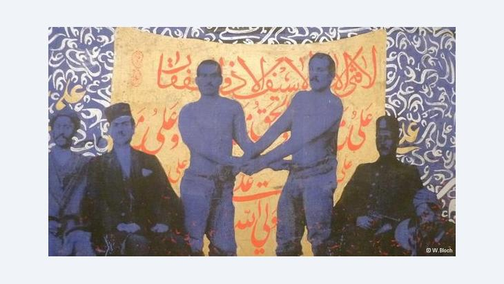 Ali, gib Kraft! - Werk von Khosrow Hassanzadeh am Stand des Berliner Galeristen Arndt missfiel dem Zensor und musste abgehängt werden; Foto: Werner Bloch