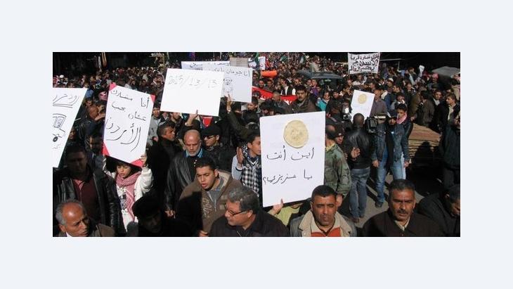 Demonstration für wirtschaftliche Reformen in Jordanien; Foto: Dr. Fakher Daas/DW