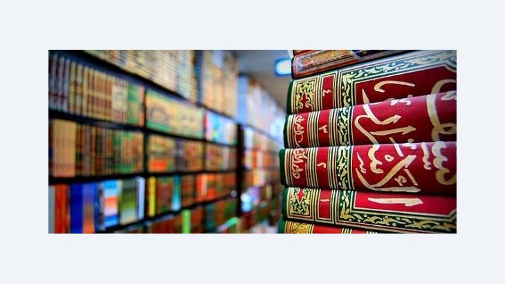 Arabische Bücher; Foto: Hisham Siddiqi/CC