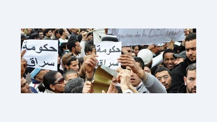 Demonstration gegen das Ben Ali-Regime in Tunis; Foto: Sarah Mersch