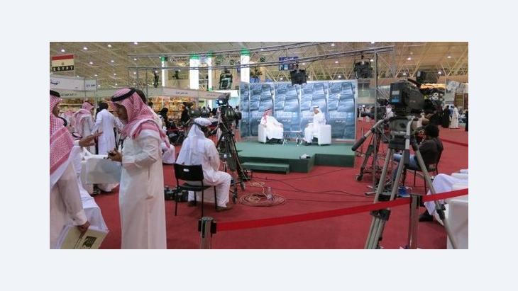 Buchmesse in Riad; Foto: Ulrike Freitag