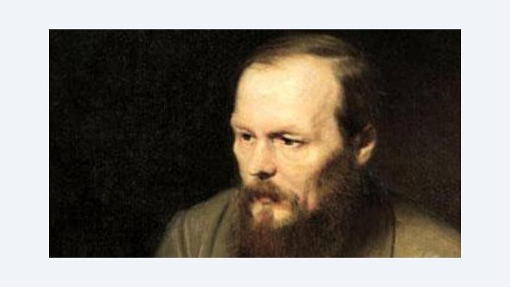 Dostojewski gemalt von Wassili G. Perow; Foto: dpa