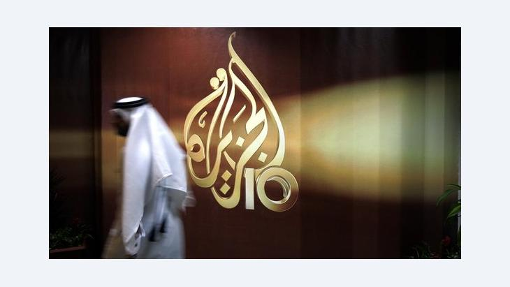 Mitarbeiter in Al-Jazeera-Zentrale in Doha, Foto: AP