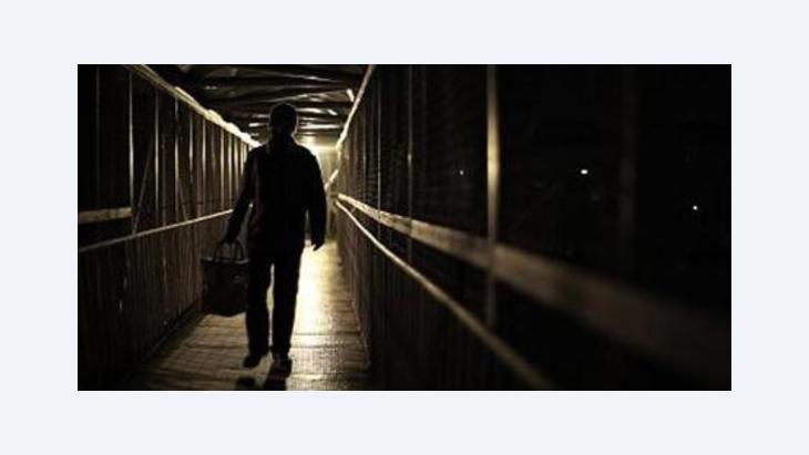 Filmszene aus 'Manuscripts don't burn' von Mohammed Rasoulof