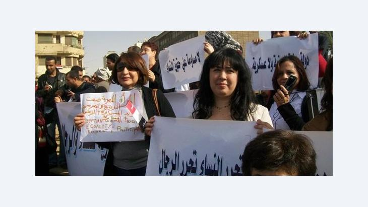 Demonstration von Frauenrechtsaktivistinnen in Kairo; Foto: DW