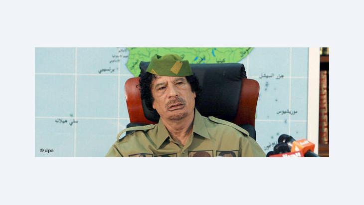 Libyens Muammar al-Gaddafi als selbsternannter Führer der ''Vereinigten Staaten von Afrika''; Foto:dpa