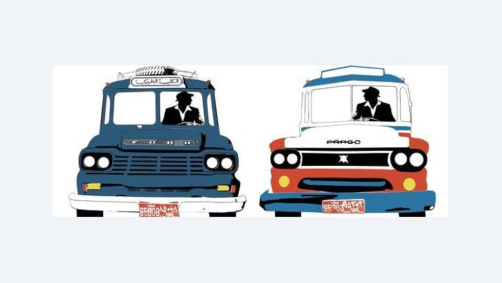 Houssam Boukeilis Bild seiner Serie ''A Bus and it's replicas''; Foto: Umam Documentation and Research