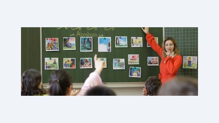 Islamischer Religionsunterricht in Deutschland; Foto: AP